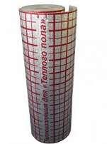 Izolatie podea calda IZOFLIX (50м)