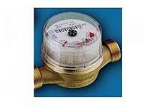 Contor apa calda Sisma (DN 15)