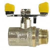 Robinet cu bila pentru apa 1 FM (miner galben)